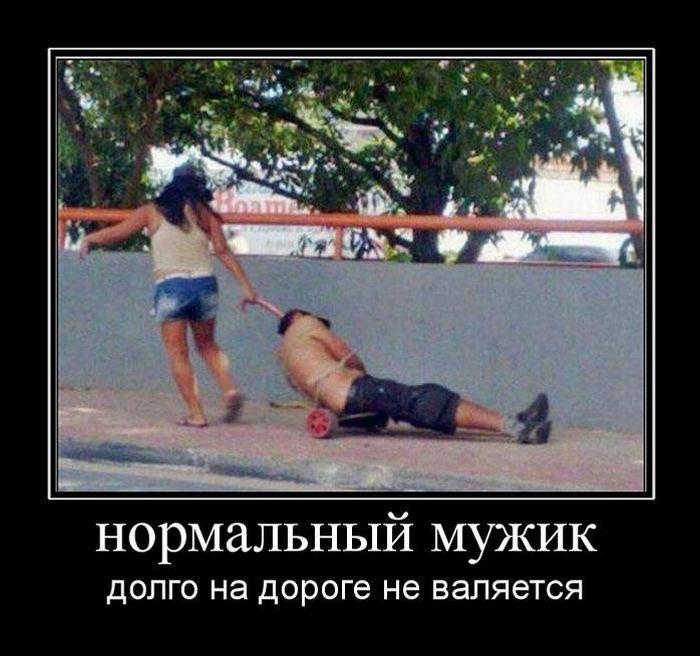 Смотреть бесплатно раздевание девушек на улице 23 фотография